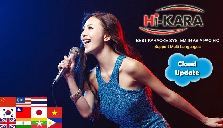 Hi-KARA Karaoke System